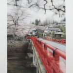 Nakabashi Bridge Takayama Japan