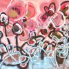 Love Story Jen Shewring 2021 145x91cm (canvas Roll 155x101 102cm) Acrylic On Canvas
