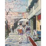 Sakura in the City II